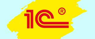 1C Germany GmbH